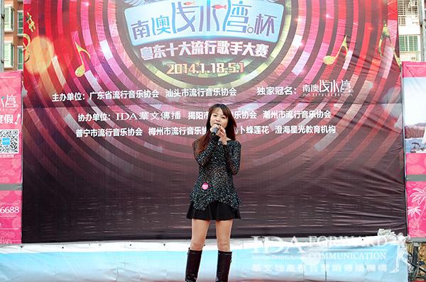 汕头市流行音乐协会主席林伟文,副主席方少珊莅临指导,人气超旺的汕头图片
